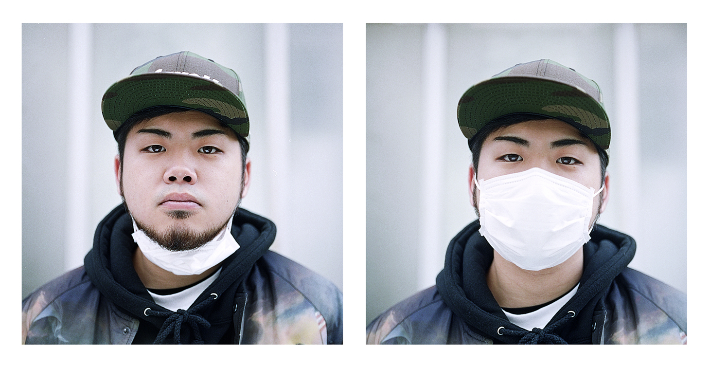 Mask Japanese Portrait Analogue