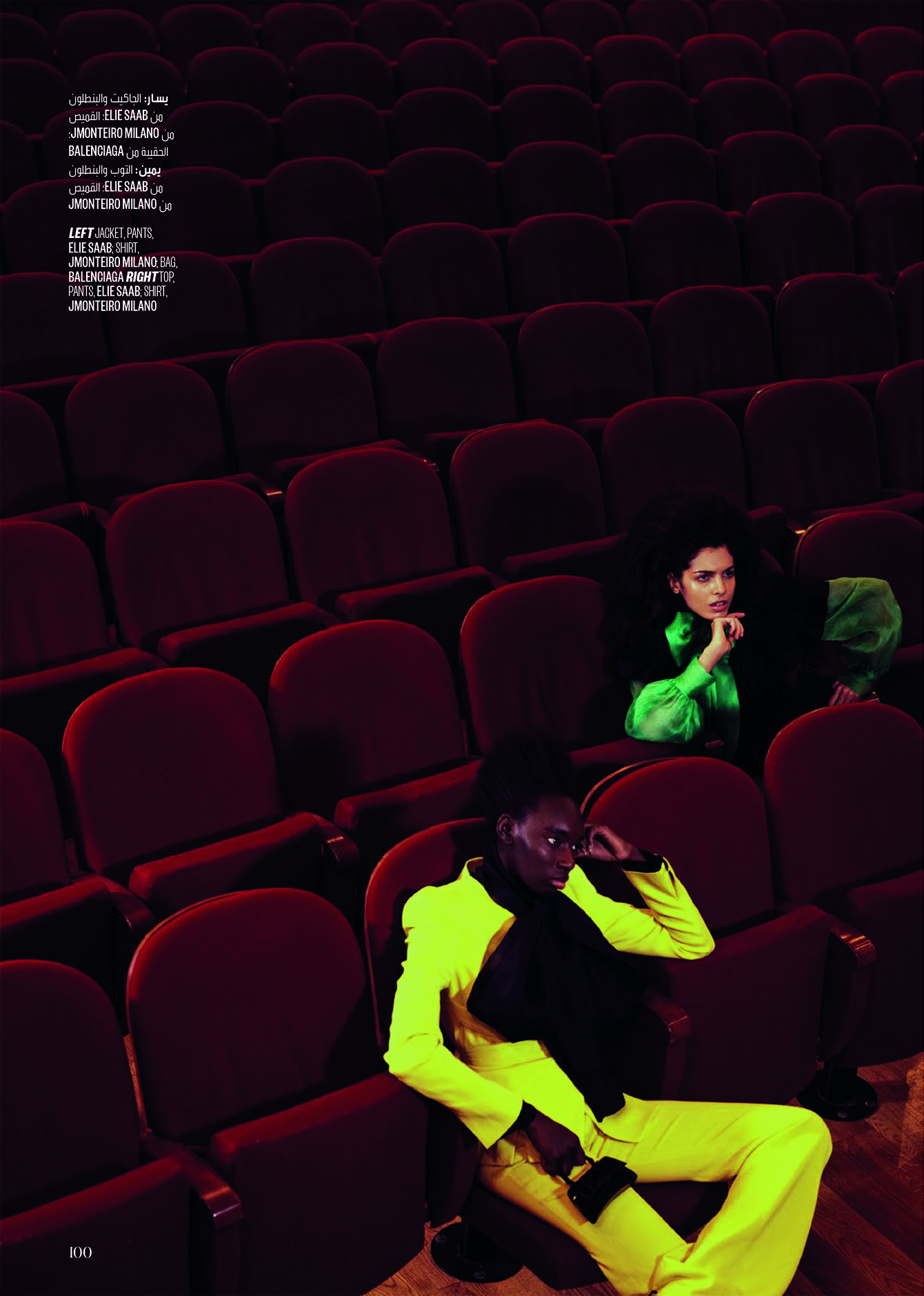 vogue arabia pablo patane beauty girls on film